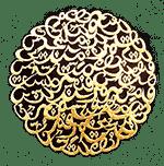 Morocco Gold Site Icon